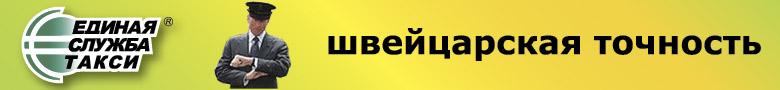 Такси_Новый