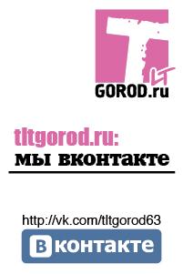 Тлтгород в вк
