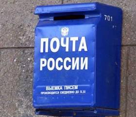 Новости курска и курской области выборы 2016 руцкой