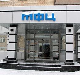 Комсомольск полтавская область новости