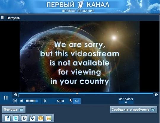 Конец света 18 марта 2019 правда или нет Новости России и мира сегодня