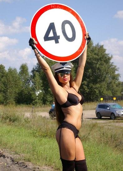 Проститутки На Трассе Нижний Новгород