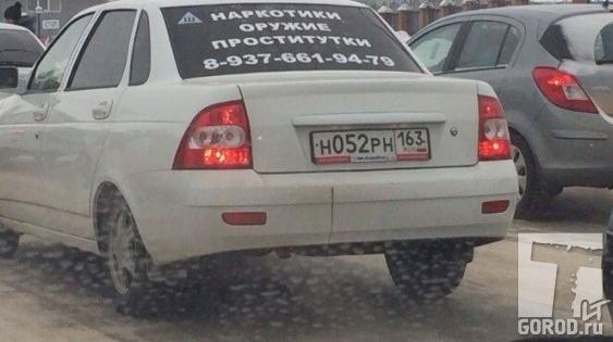 Проститутки из тольятти фото 662-978