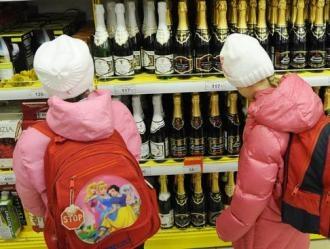 Купить Алкоголь В Истре Оргстекло