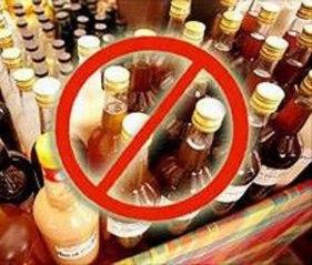 Отравление алкоголем в тольятти