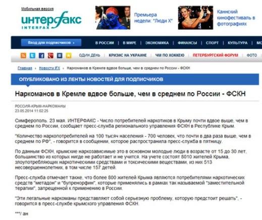 Меркель пригласила Яценюка на ужин обсудить актуальную ситуацию в регионе - Цензор.НЕТ 7596