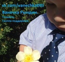 Моряки украины новости