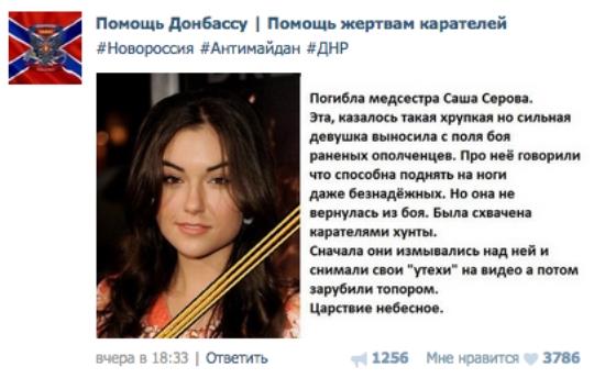 Порно видео Анал - русское порно