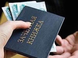 Под суд идут преподаватели курского вуза за сотню взяток