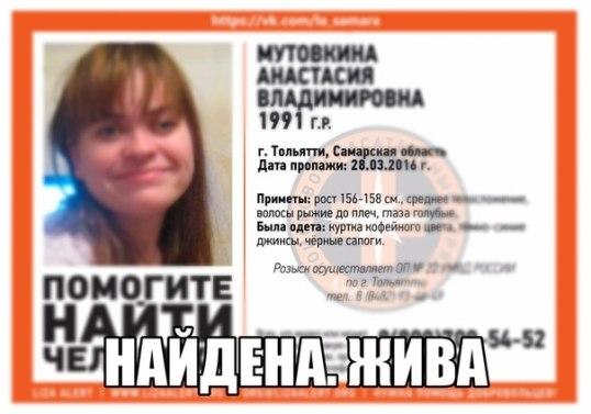 vagina-anastasiya-vladimirovna