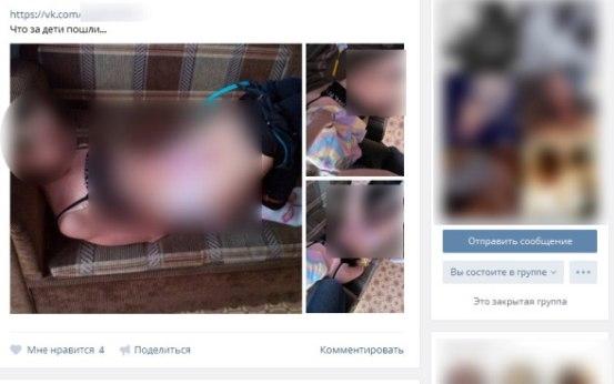 порно фотографии школьниц которых ебут
