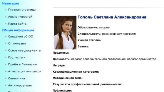 Светлана из тольятти в порно