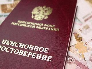 Бесплатные интернет-курсы для пенсионеров москва