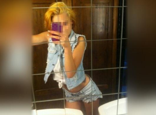 Секс в ульяновске с девушками за 30 лет