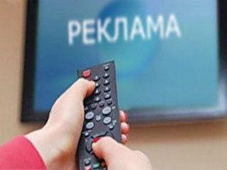 roliki-onlayn-tv