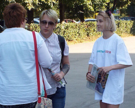 Снять девочку Гидротехников ул. интим услуги Площадь Ленина