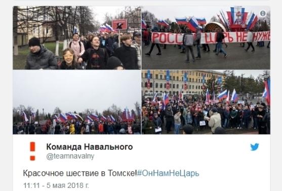 знакомства по всей россии тольятти