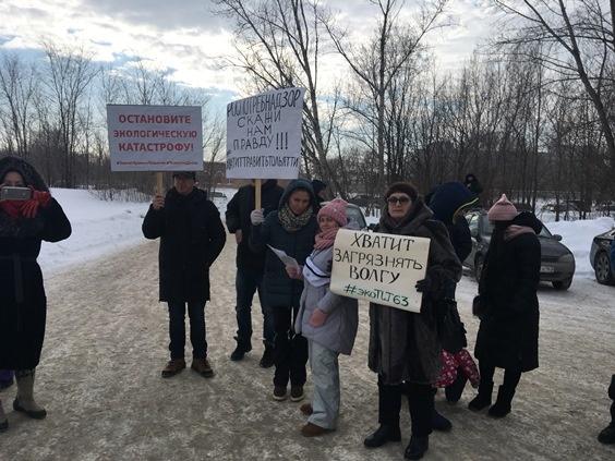 Проблема экологии в Тольятти набирает политический вес
