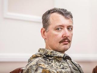 Нидерланды начинают судебное преследование Игоря Стрелкова