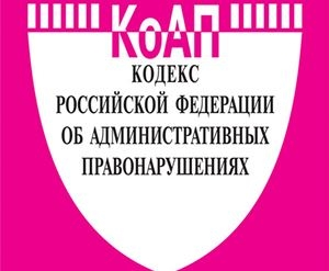 В Тольятти опротестованы 15 постановлений военкомата Автозаводского района