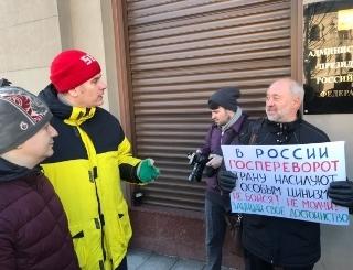 В Москве против конституционной реформы выступили около 10 человек