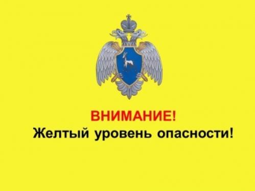 В Самарской области объявлен «желтый уровень» опасности