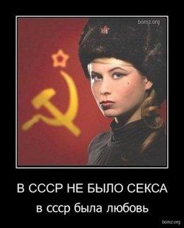 Sexwife.ru