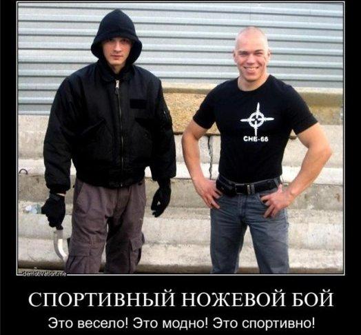 О Знакомого Ройзмана Васю Федоровича