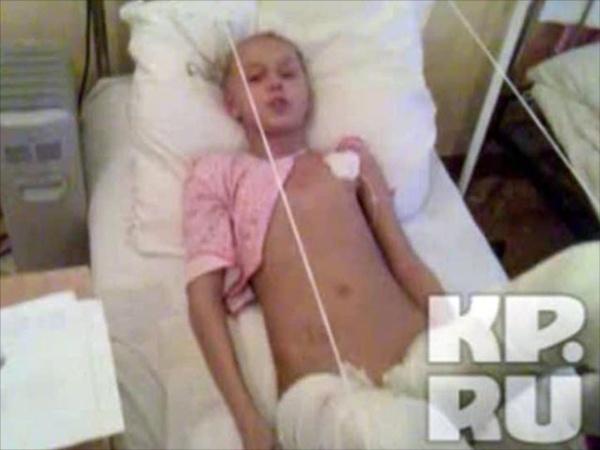 Новости Тольятти - 10-летняя девочка как спичка загорелась ...: http://tltgorod.ru/news/theme-29/news-10653/