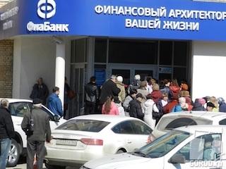 банкротство фиа банка